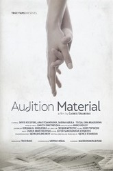Audition Material Trailer