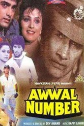 Awwal Number Trailer