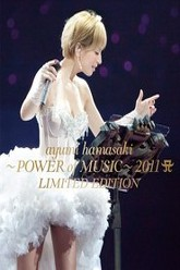 ayumi hamasaki ~POWER of MUSIC~ 2011 LIMITED EDITION Trailer