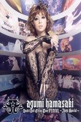 Ayumi Hamasaki Rock 'n' Roll Circus Tour Final 7 Days Special Trailer