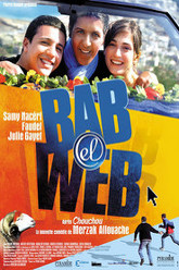 Bab El Web Trailer