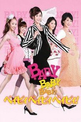 Baby, Baby, Baby! Trailer