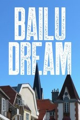 Bailu Dream Trailer
