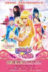 Balala The Fairies Trailer
