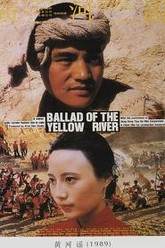 Ballad of the Yellow River Trailer
