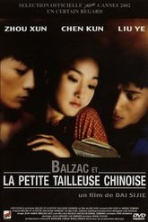 Balzac and the Little Chinese Seamstress Trailer