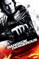 Bangkok Dangerous Trailer