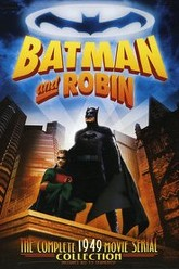 Batman and Robin Trailer