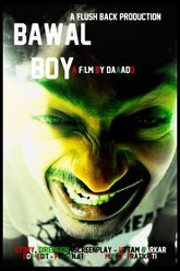 Bawal Boy Trailer