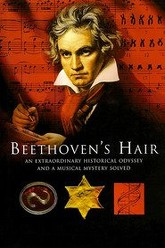 Beethoven's Hair Trailer