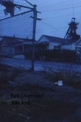 Bell Diamond Trailer