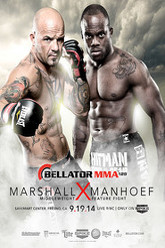 Bellator 125 Trailer