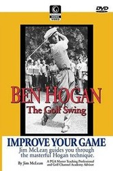 Ben Hogan: The Golf Swing Trailer