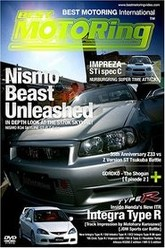 Best Motoring - Nismo Beast Unleashed Trailer