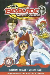BeyBlade - Metal Fusion - 9 Trailer