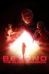 Beyond the Black Rainbow Trailer