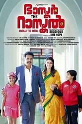 Bhaskar The Rascal Trailer