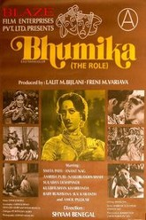 Bhumika: The Role Trailer