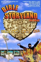 Bible Storyland Trailer