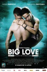 Big Love Trailer