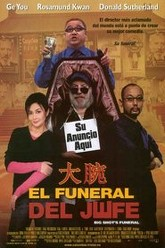 Big Shot's Funeral Trailer