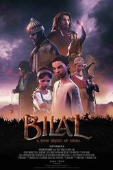 Bilal: A New Breed of Hero Trailer