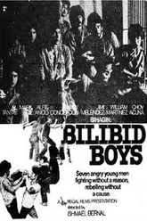 Bilibid Boys Trailer