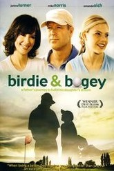 Birdie and Bogey Trailer