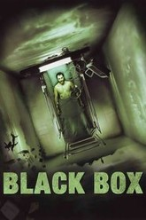 Black Box Trailer