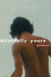 Blissfully Yours Trailer
