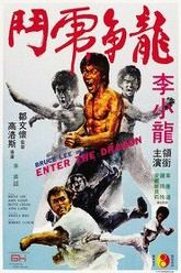 Blood and Steel: Making 'Enter the Dragon' Trailer