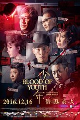 Blood of Youth Trailer