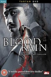 Blood Rain Trailer