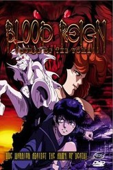 Blood Reign: Curse of the Yoma Trailer