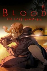 Blood: The Last Vampire Trailer