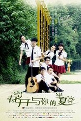 Blooming Youth Trailer