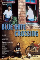 Blue Gate Crossing Trailer