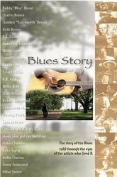 Blues Story Trailer