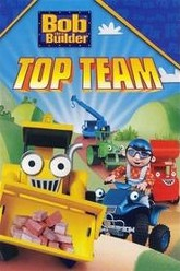 Bob the Builder: Bob's Top Team Trailer