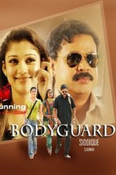 Bodyguard Trailer