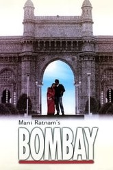 Bombay Trailer
