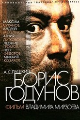 Boris Godunov Trailer