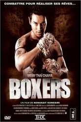 Boxers Trailer