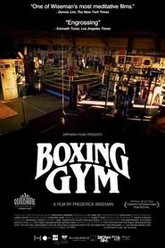 Boxing Gym Trailer