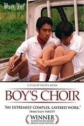 Boy's Choir Trailer