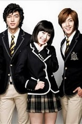 Boys Over Flowers Trailer