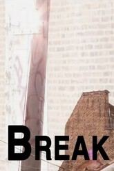 Break Trailer