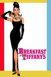 Breakfast at Tiffany's Trailer