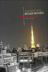 Brecker Brothers: Live in Tokyo 1995 Trailer
