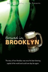 Brewed In Brooklyn Trailer